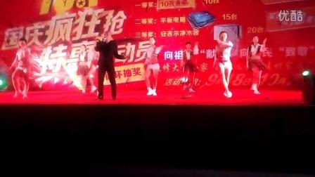 长平建材家居广场国庆疯狂抢特惠总动员10月7日晚会小苹果舞蹈