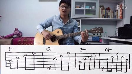 泡泡吉他  第二十六课 真的爱你