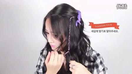 【尚范儿美发】韩式百变可爱的时尚编发教程视频