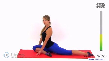 【尚范儿瑜伽】9分钟瑜伽普拉提拉伸,放松,柔韧瘦身练习视频