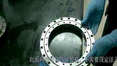 RUXUXSU系列交叉滚子轴承轴承现场展示介绍—BYC交叉滚子轴承展示
