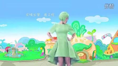 白凯南 - 燃烧吧蔬菜[《燃烧的蔬菜》主题曲]_686x382_2.00M_h.264