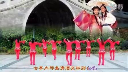 春英广场舞  穿越 (正面演示) 制作:飘舞_690x386_2.00M_h.264