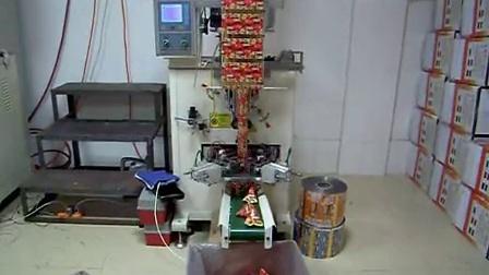 广州瓜子仁包装机Guangzhou shelled melon seed packaging machine,海南橄榄包装机,南宁芙蓉梅包装机