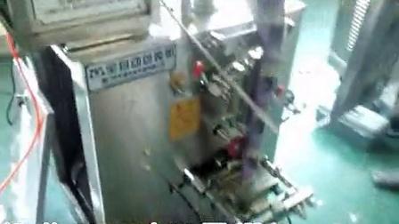 桂林核桃包装机,柳州桂圆包装机,昆明长寿果包装机Kunming longevity fruit packing machine