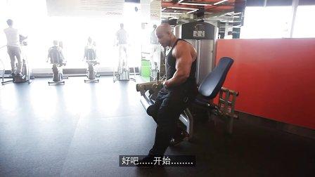 [BodyTechs译制]和Victor Martinez一起训练6-------腿部