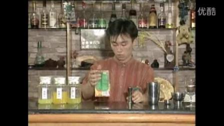 十二、水果汁调制-红衣女郎(主料凤梨汁柠檬汁橙汁)