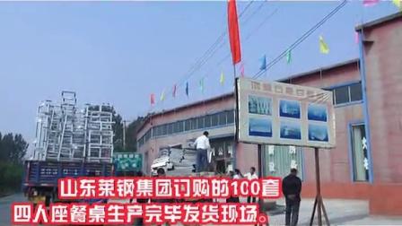 餐桌椅山东莱钢集团订购的100套四人座连体餐桌生产发货