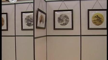 水墨经典—周伦鑫山水画精品展在周口举行