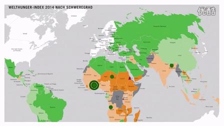 2014年全球饥饿指数 (德文版)
