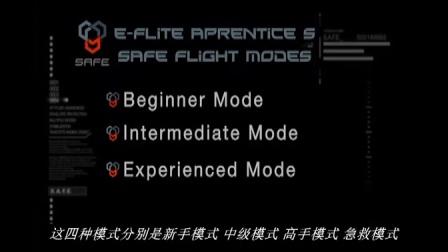 safe技术介绍