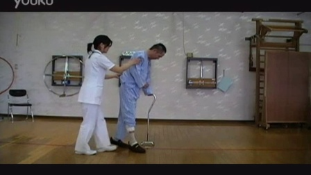 Stroke Patient for 4 yrs Rehab on walker