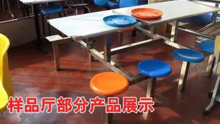 餐桌椅   四人座连体食堂餐桌发货--莱钢集团订做