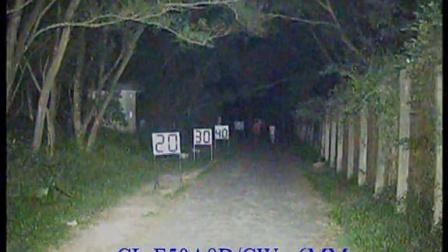 科宁摄像机 模拟A8 3灯 白光夜视实际测试效果(请选择超清模式观看)