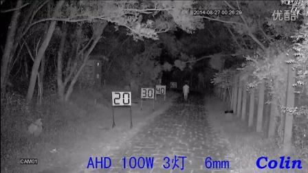科宁摄像机 模拟高清 AHD 100W 3灯 红外夜视实际测试效果(请选择超清模式观看)