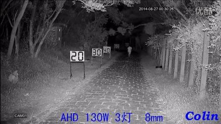 科宁摄像机 模拟高清 AHD 130W 3灯 红外夜视实际测试效果(请选择超清模式观看)
