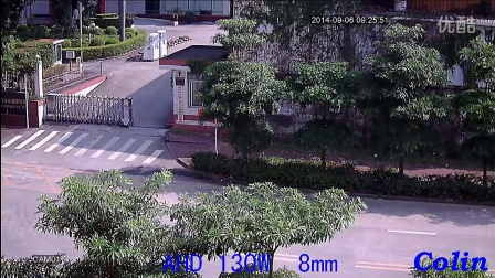 科宁白光摄像机 AHD模拟高清 103W 白天实际测试效果(请选择超清模式观看)