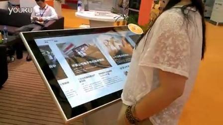大尺寸触控一体机演示视频SYD109
