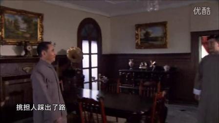 韩磊-扁担歌(电视剧片花版)