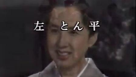 别了,李香兰 结尾段_高清(0)