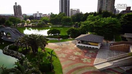 20140905認識家園系列- 台中 豐樂雕塑公園 空中攝影 空拍