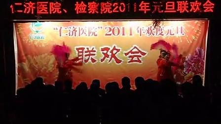 曲阳县嘉禾韵姿舞蹈队表演《第四套秧歌》