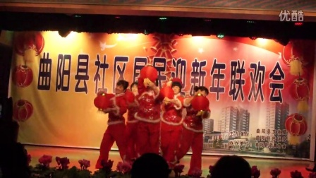 曲阳县嘉禾韵姿舞蹈队表演《欢天喜地》