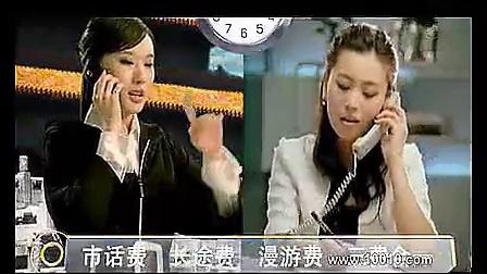 中国联通最新宣传片(流畅)