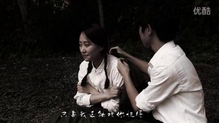 四川传媒学院 山楂树mv