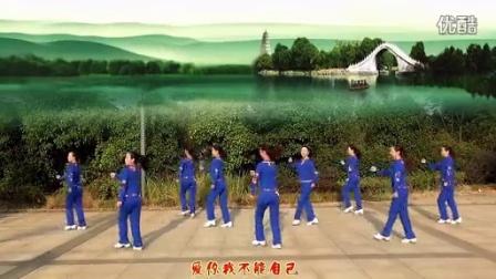 太依赖--江西鄱阳春英广场舞(正面)飘舞制作_924x520_2.00M_h.264