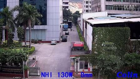 科宁白光摄像机 NHI 130万 白天实际测试效果(请选择超清模式观看)
