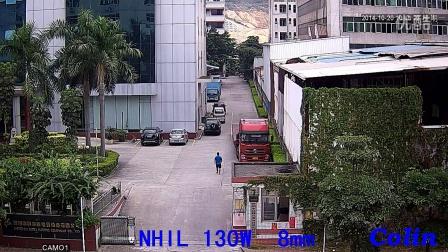 科宁白光摄像机 NHIL 130万 白天实际测试效果(请选择超清模式观看)