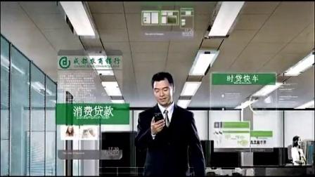 西博会宣传广告
