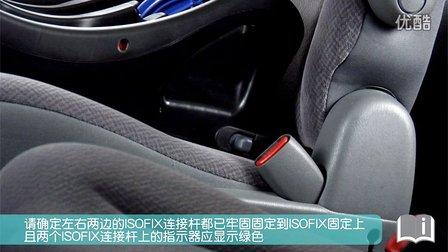 Joie 巧华提篮式婴儿汽车安全座椅-安装影片
