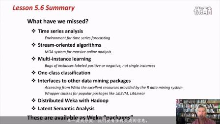 Weka在数据挖掘中的运用之二 5.6 (中文字幕)