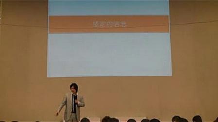 大会--林海峰11.10大会--林海峰3