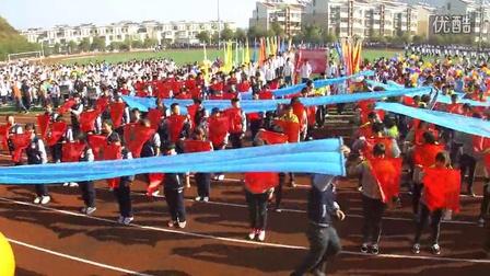 景德镇第16中学高二三班和高二五班运动会表演