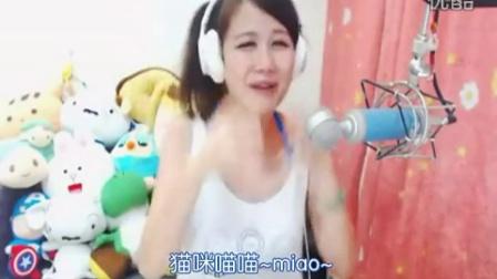最新台湾爆红洗脑神曲《小鸡哔哔》 带字幕版,根本停不下来~ 萧小M