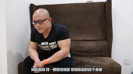 王钊大哥对健身健美爱好者的建议