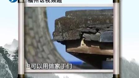 福建首届方言大赛141027