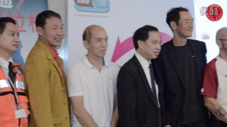 20141020_香港超級馬拉松賽記者會
