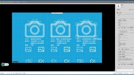 【设计帮帮忙】第三十二期:系统小icon规范及制作
