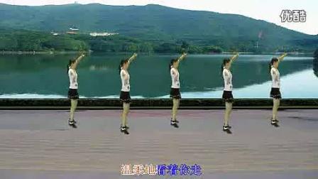 彩虹云子广场舞--你走的时候  16步(超清)_标清