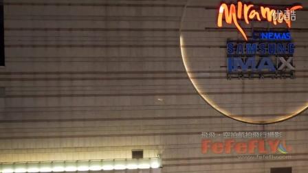 新月橋、美麗華摩天輪夜間空拍-fefefly飛飛空拍