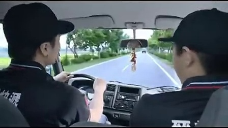 廣告協拍分享 中華新達 五路財神篇 30秒 480p