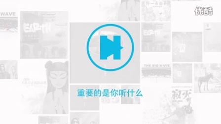 看见音乐 全新Logo正式上线