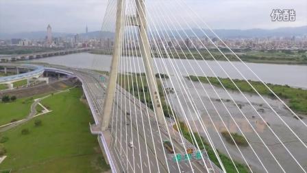 新北大橋-fefefly飛飛空拍