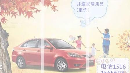 涡阳,青町镇,郑源&蒋姗倍-红尘情歌