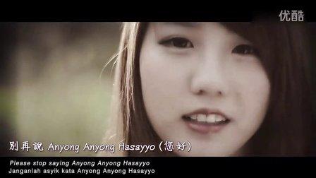 别再当我是韩国妞!马来西亚17岁少女洗白曲走红【视觉盛宴】