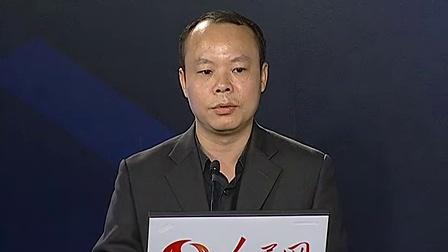 2014移动互联发展大会暨第五届中国手机应用开发者大会新闻发布会